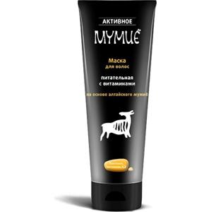 Aktivní Mumio - Vlasová maska na bázi mumia, vyživující vitamíny, 200 ml