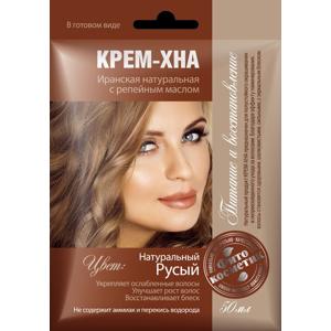 Krémová henna na vlasy s lopuchový olejem odstín PŘÍRODNÍ HNĚDÁ - Fitokosmetik - 50 ml